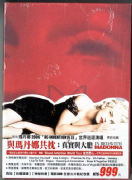 MADONNA : THE COLLECTION - TAIWAN 3x DVD BOX SET